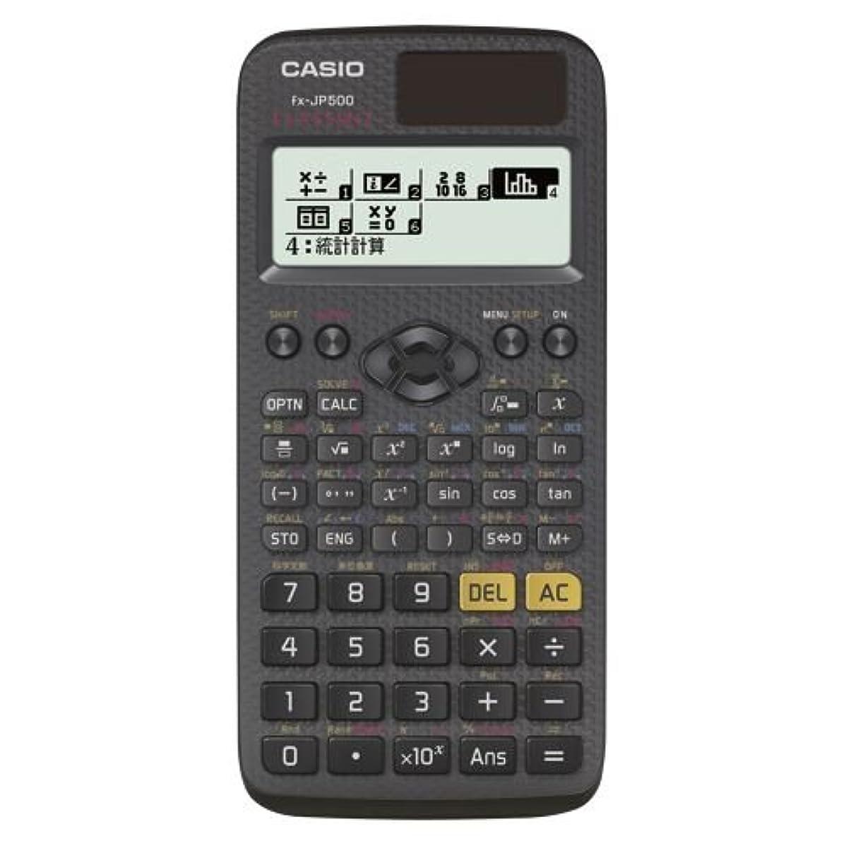 うるさいスラダム優先権カシオ 新数学自然表示関数電卓 FX-JP500-N 00024410【まとめ買い3台セット】