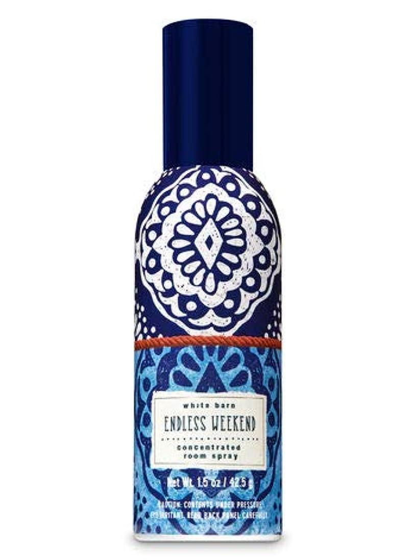 取る詳細に補体【Bath&Body Works/バス&ボディワークス】 ルームスプレー エンドレスウィークエンド 1.5 oz. Concentrated Room Spray/Room Perfume Endless Weekend [並行輸入品]