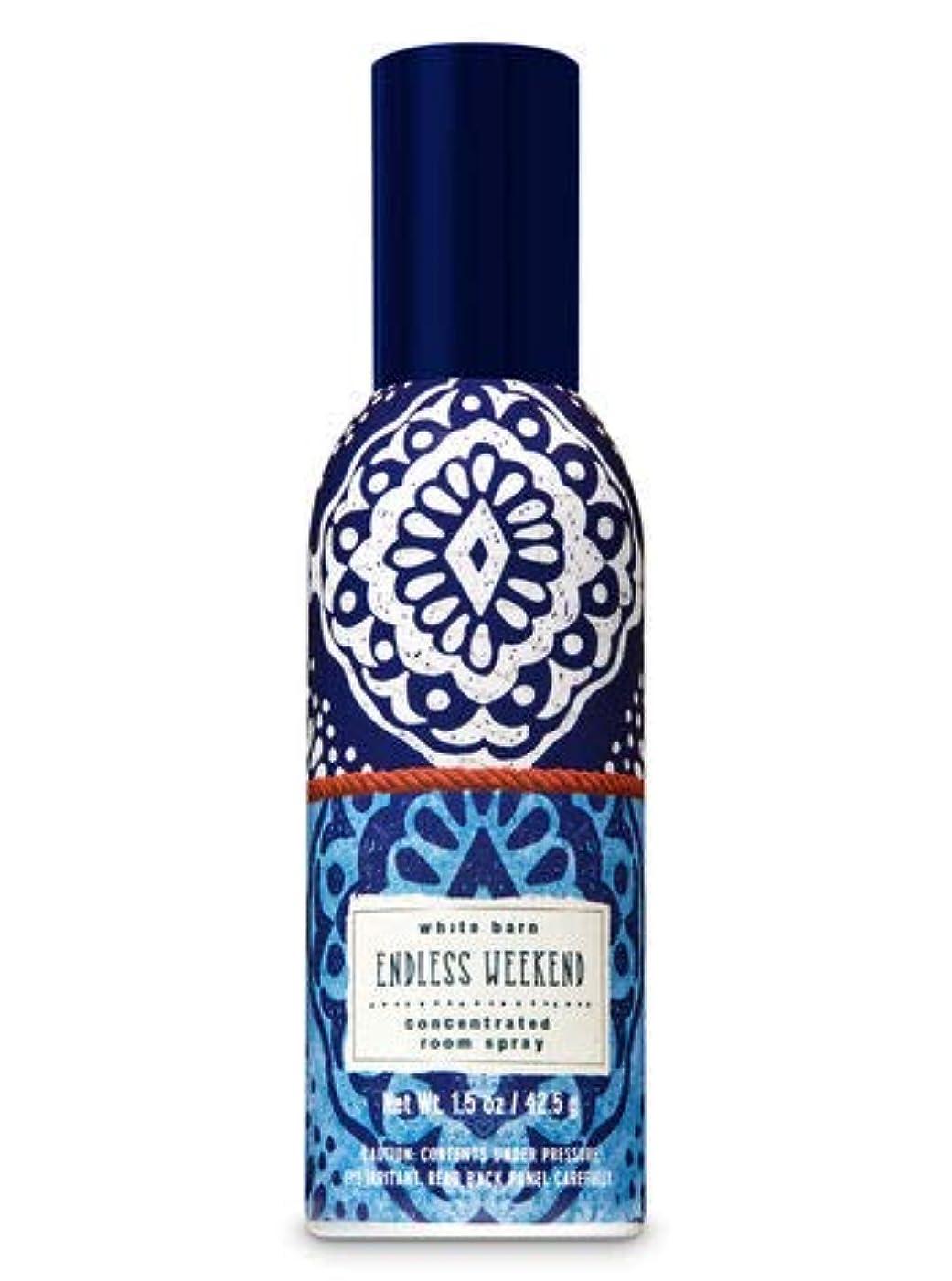 高めるやりすぎ鮮やかな【Bath&Body Works/バス&ボディワークス】 ルームスプレー エンドレスウィークエンド 1.5 oz. Concentrated Room Spray/Room Perfume Endless Weekend [並行輸入品]