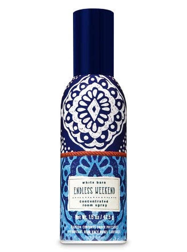 転倒肉物質【Bath&Body Works/バス&ボディワークス】 ルームスプレー エンドレスウィークエンド 1.5 oz. Concentrated Room Spray/Room Perfume Endless Weekend [並行輸入品]