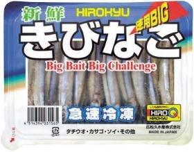 新鮮きびなごK徳用Big 10個セット 釣り餌 冷凍エサ 船釣り 防波堤釣り 磯釣り 根魚 タチウオ