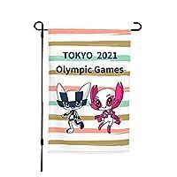 Xmbeirui 2021オリンピック旗 大日本帝国旗 Flag スポーツ用品 ポリエステル繊維素材 防水生地 装飾旗 旗 ガーデンフラッグ(30x45)オリンピック競技 Olympic Games2021qdz97