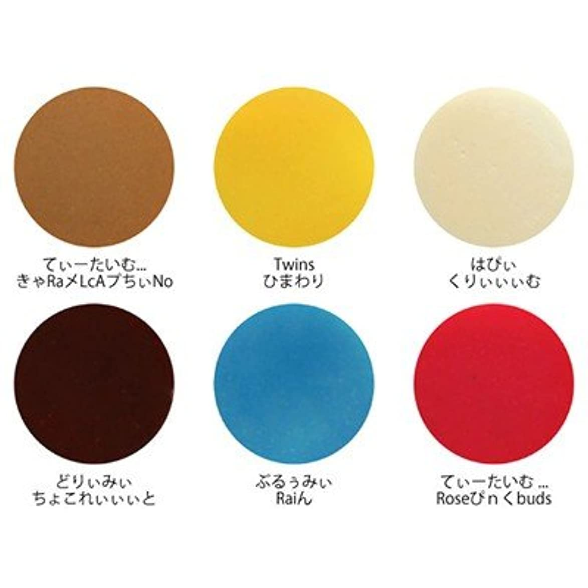 ピケモニター作物なかやまちえこ検定セット カラーパウダー