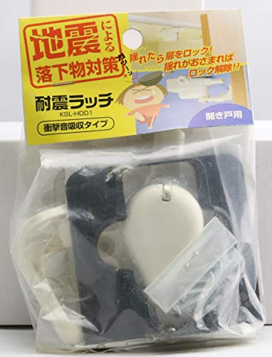 和気産業『耐震ラッチ(KSL-HDD1)』