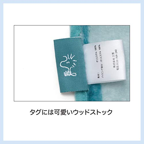 SNOOPY あったかケープ BOOK 商品画像