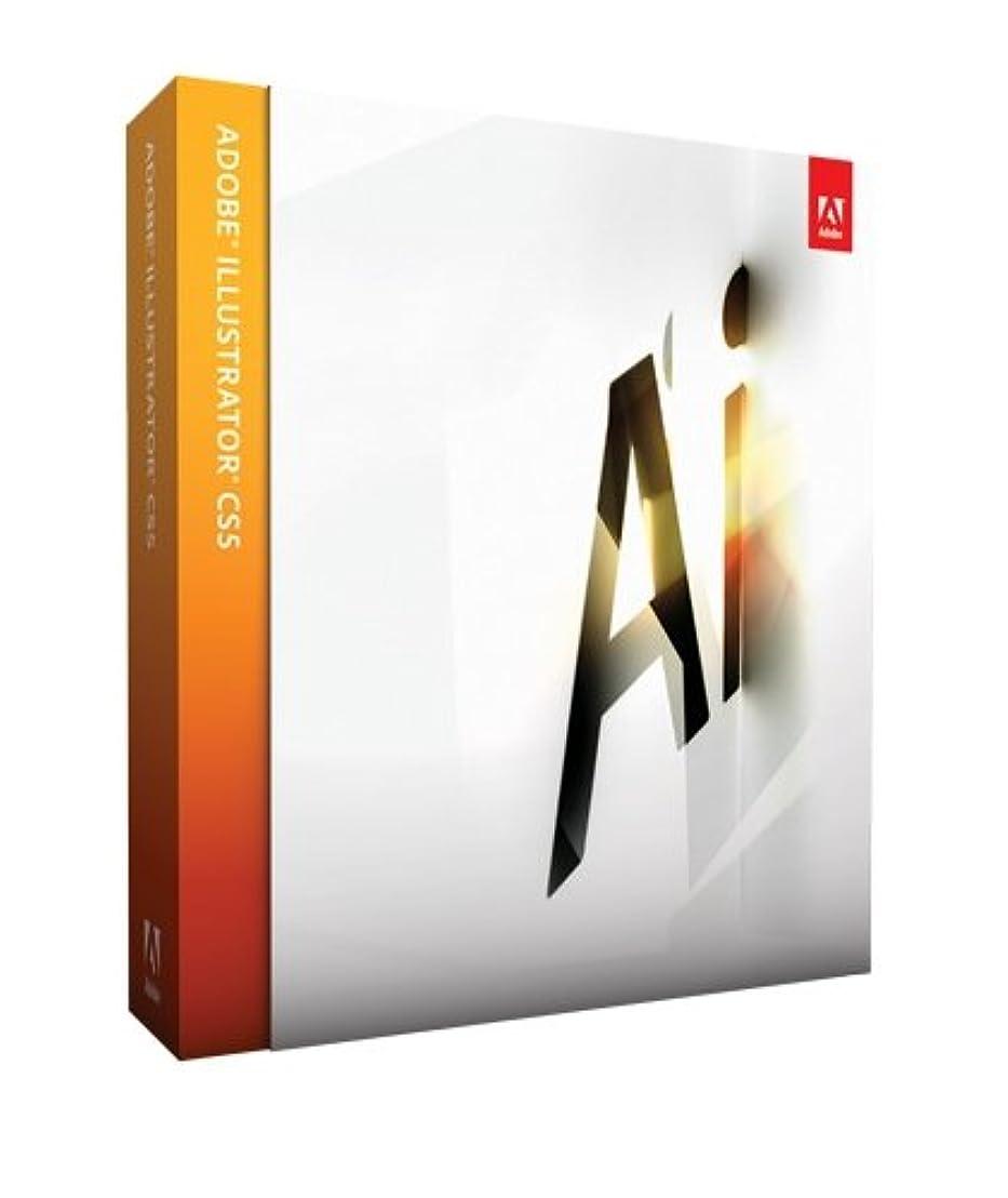 許すラビリンス成長【旧製品】Adobe Illustrator CS5 Macintosh版 (旧価格品)