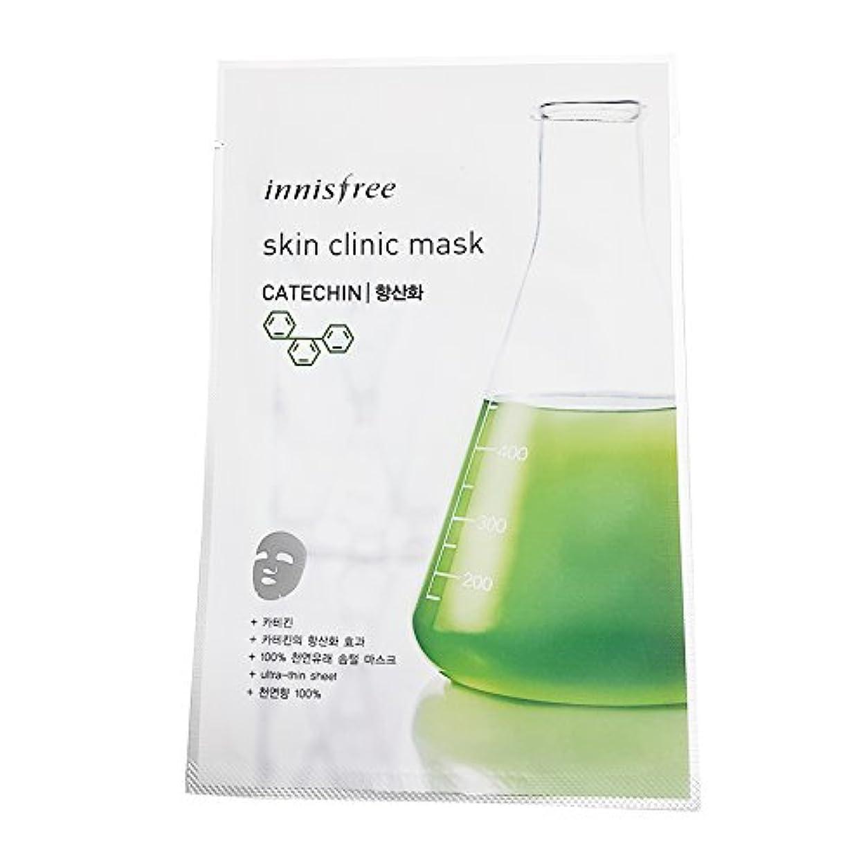 小さな優先権変換する[イニスプリー] Innisfree スキンクリニックマスク(20ml)-カテキン(抗酸化用) Innisfree Skin Clinic Mask(20ml)-Catechin for Antioxidant Effect [海外直送品]