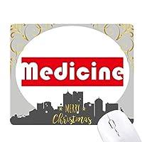コースと主要な医学・レッド クリスマスイブのゴムマウスパッド