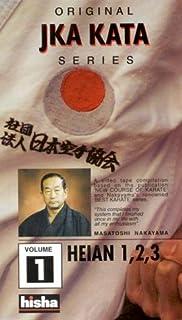 JKA Shotokan Karate Kata Series-Vol 1 Heian 1-3 (Tsunami) [VHS]