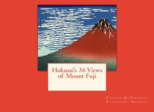 Hokusai's 36 Views of Mount Fuji