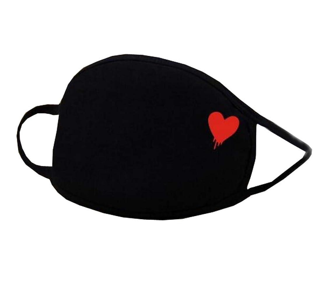 可動式性交ぜいたく口腔マスク、ユニセックスマスク男性用/女性用アンチダストコットンフェイスマスク(2個)、A6