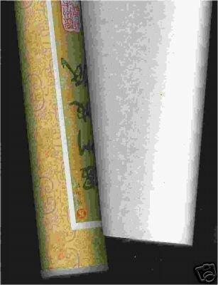 Chin.Wenzhou Papier Aquarell & Kalligraphie 10 m.x69cm
