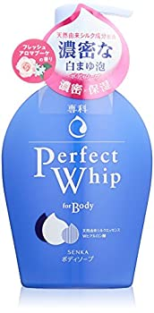 Best perfect asian body Reviews