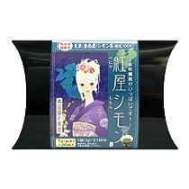 紅屋シモン シモン茶 粉末 1g×20袋入 (森羅万象堂)