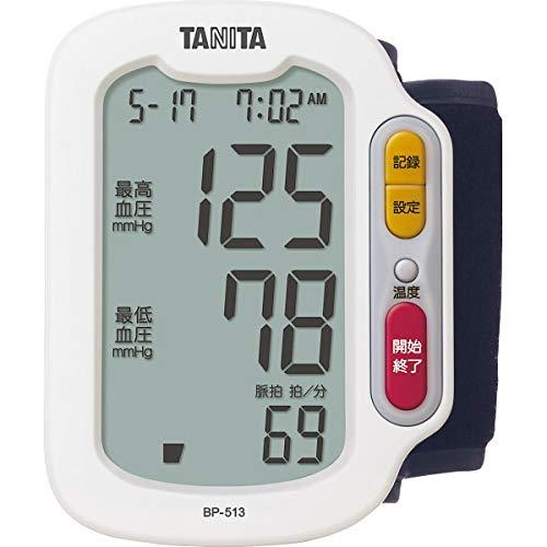 手首式血圧計 BP-513 (タニタ)