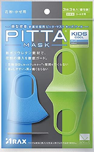 てる マスク 和歌山 市 店 売っ