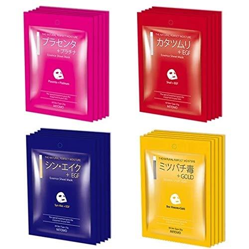 MITOMO Caja de la suerte Hoja Máscara MC Luxurious Series: 4Tipos*5Piezas=20Piezas