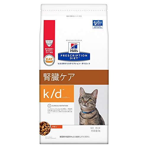 プリスクリプション・ダイエット 療法食 猫用 k/d 2Kg