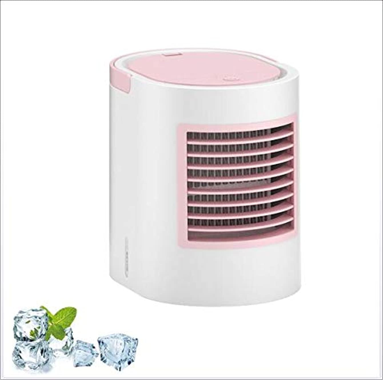 DJG Human Air Cooler, Portable Air Conditioner Chiller, USB Mini, Suitable for Desktop Evaporative Air Cooler, Air Conditioning Fan