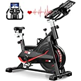 Upright Exercise Bikes ,Indoor Cycling Bike, Stationary Bikes with Flywheel Protective , Resistance, LCD Displays,Heart Rate,Adjustable Seat, for Home Gym Aerobic Exercise Training