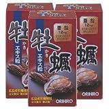 オリヒロ 新牡蠣エキス粒 120粒【3本セット】