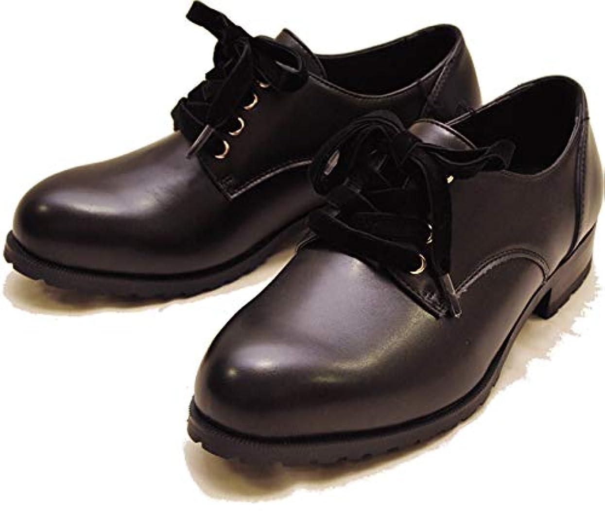 重要ローブ供給YOSUKE U.S.A ヨースケ オックスフォードパンプス プレーントゥシューズ 編み上げパンプス紐靴