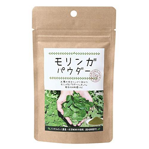 【国内製造】希少な有機栽培の濃厚モリンガです!栽培期間中、農薬・化学肥料 不使用。モリンガ葉100% ノンカフェインのモリンガパウダー(50g)約1か月分