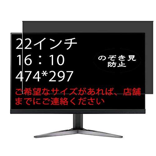 """VacFun Antiespias Protector de Pantalla, compatible con 22"""" 16:10 (1280x800/1440x900/1680x1050/1920x1200/2560x1600) Tablet Laptop Monitor, Screen Protector (Not Cristal Templado Funda Carcasa)"""