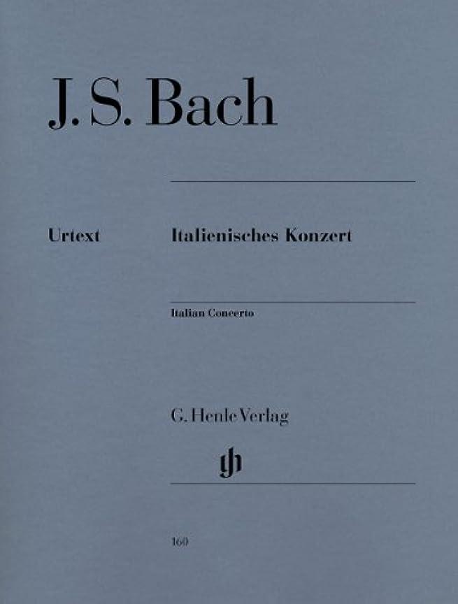 実施するネーピアドロップバッハ, J. S.: イタリア協奏曲 ヘ長調 BWV 971/ヘンレ社/原典版