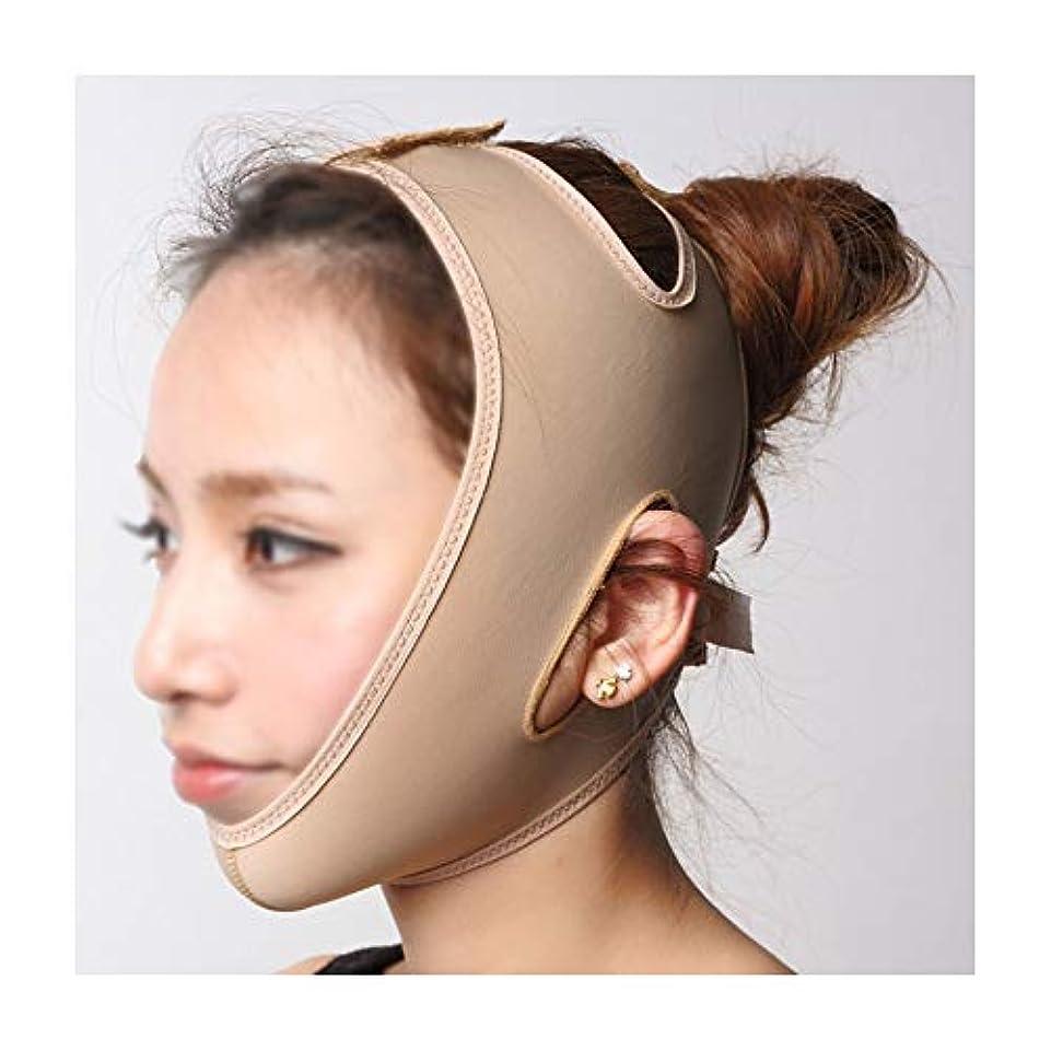 活力肩をすくめる予見するファーミングフェイスマスク、スリーピングシンフェイス包帯シンフェイスマスクフェイスリフティングフェイスメロンフェイスVフェイスリフティングファーミングダブルチンビューティツール(サイズ:M)