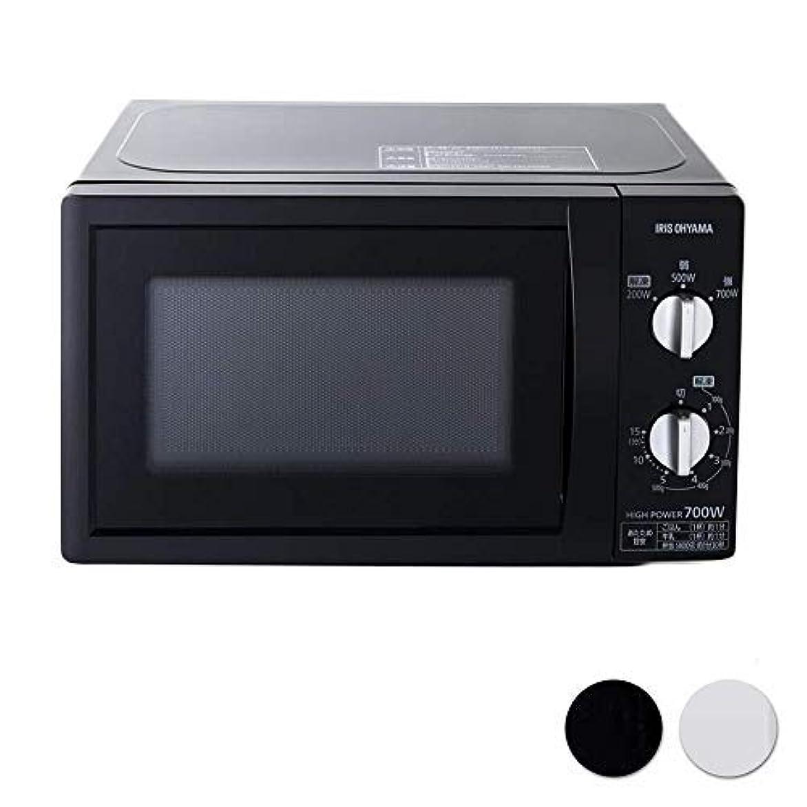 【セット販売】アイリスオーヤマ 炊飯器 マイコン式 3合 銘柄炊き分け機能付き RC-MC30-B & 【東日本 50Hz専用】アイリスオーヤマ 電子レンジ 17L ターンテーブル ブラック MBL-17T5-B セット