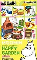 ムーミン ハッピーガーデン BOX商 1BOX=8個入り、全8種類
