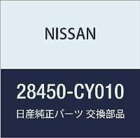 NISSAN (日産) 純正部品 コントロールユニツト アッセンブリー ドア ロツク セレナ 品番28450-CY010