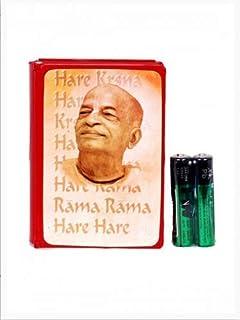 VRINDAVANBAZAAR.COM Hare Krishna Chanting Machine with 12 Tunes- 1 Piece