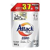 【大容量】アタック ZERO(ゼロ) 洗濯洗剤 液体 詰め替え 1350g(約3.7倍分)