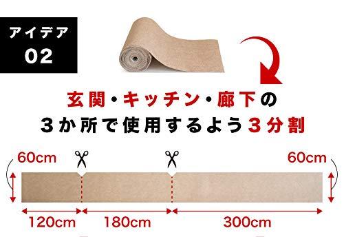 山五『ロールカーペット6m(BYT1007070)』