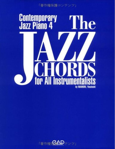 CJ122 コンテンポラリージャズピアノ(4)ザ・ジャズコード バイリンガル版 稲森康利著