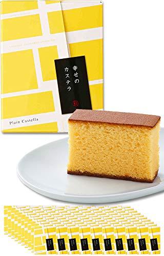 長崎心泉堂 プチギフト 幸せの黄色いカステラ 個包装100個入り(1個あたり38g)
