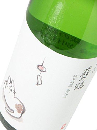 【日本酒】萩の鶴(はぎのつる)純米吟醸火入れ猫ラベル720ml