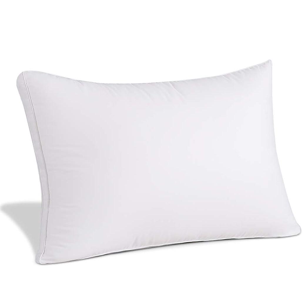 自由自慢清めるLANOITE(ラノイテ) 枕 安眠 人気 肩こり ホテル仕様 まくら 高反発枕 43×63cm ふわふわ 高さ調節可能 ホワイト 通気性抜群 洗える 安眠枕 快眠枕 健康枕 横向き対応