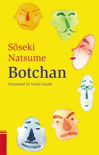Botchan (Tuttle Classics of Japanese Literature)の詳細を見る
