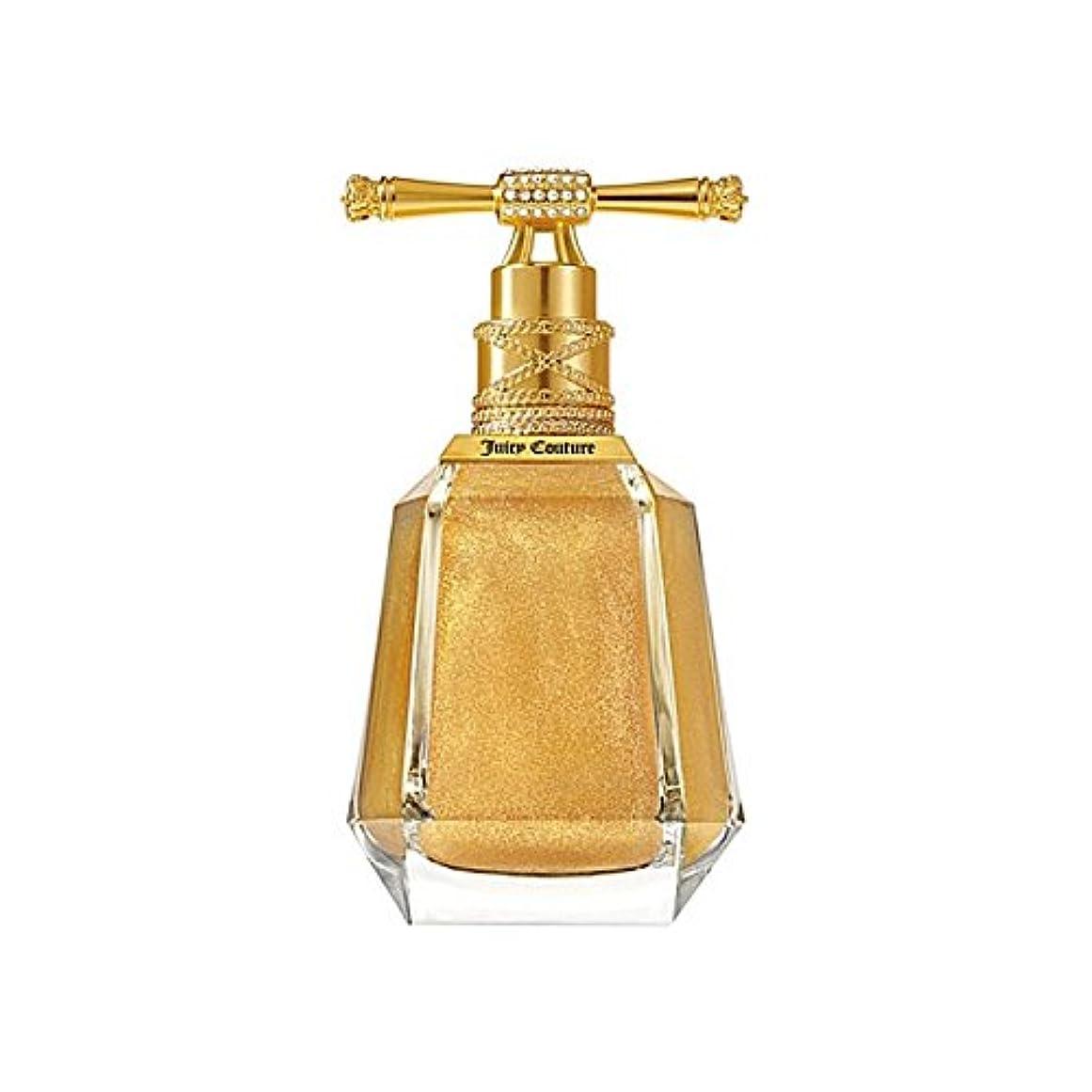 アイドル船酔い悪のジューシークチュールドライオイルきらめきミスト100ミリリットル x4 - Juicy Couture Dry Oil Shimmer Mist 100ml (Pack of 4) [並行輸入品]