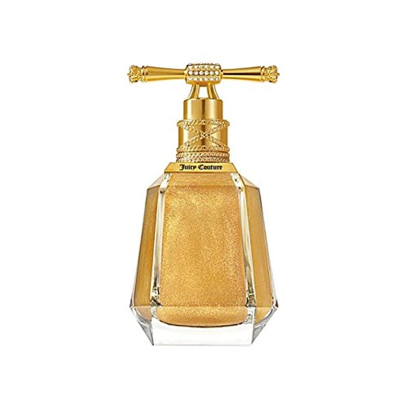 ニッケル殺します部族ジューシークチュールドライオイルきらめきミスト100ミリリットル x4 - Juicy Couture Dry Oil Shimmer Mist 100ml (Pack of 4) [並行輸入品]