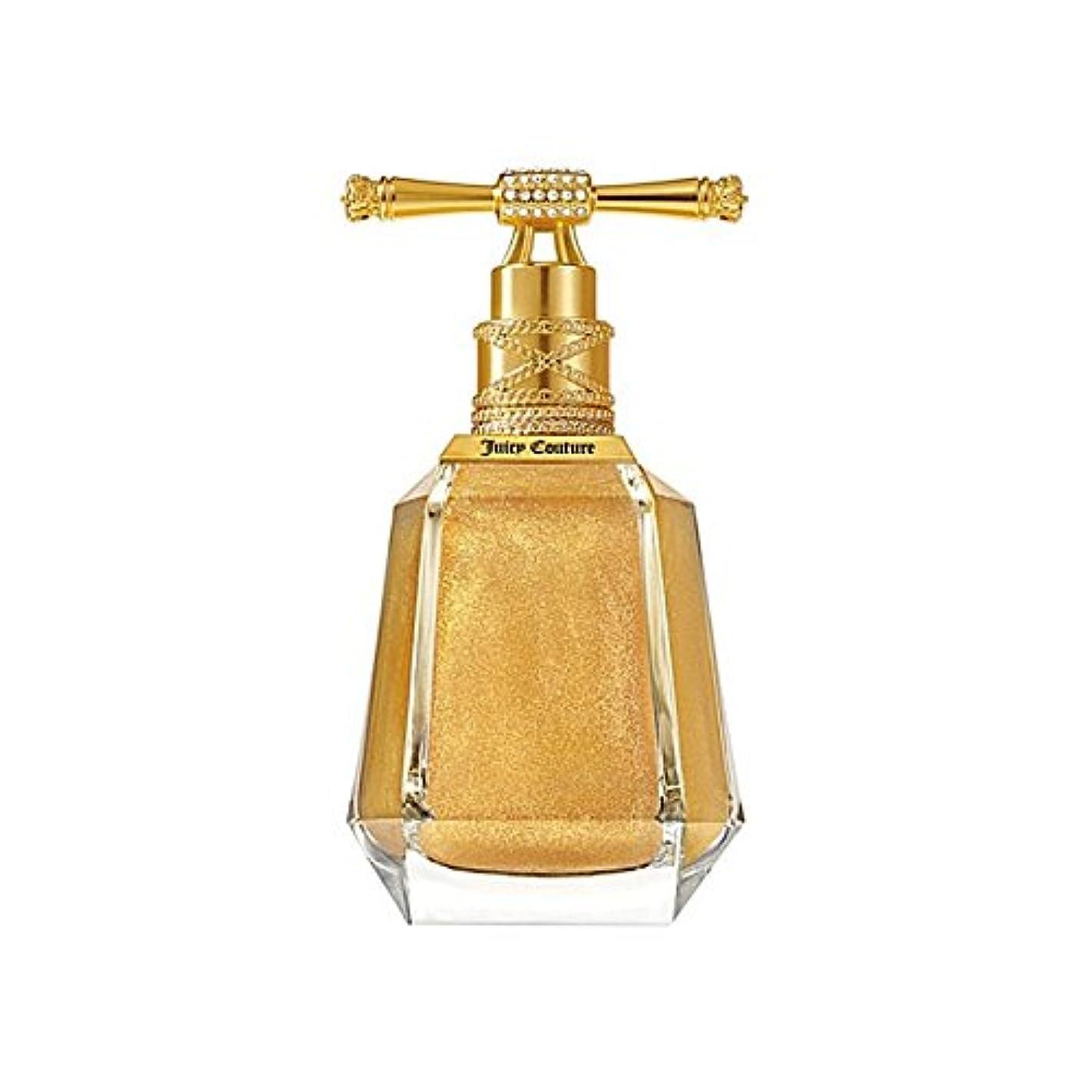 大きさシエスタ死にかけているジューシークチュールドライオイルきらめきミスト100ミリリットル x4 - Juicy Couture Dry Oil Shimmer Mist 100ml (Pack of 4) [並行輸入品]