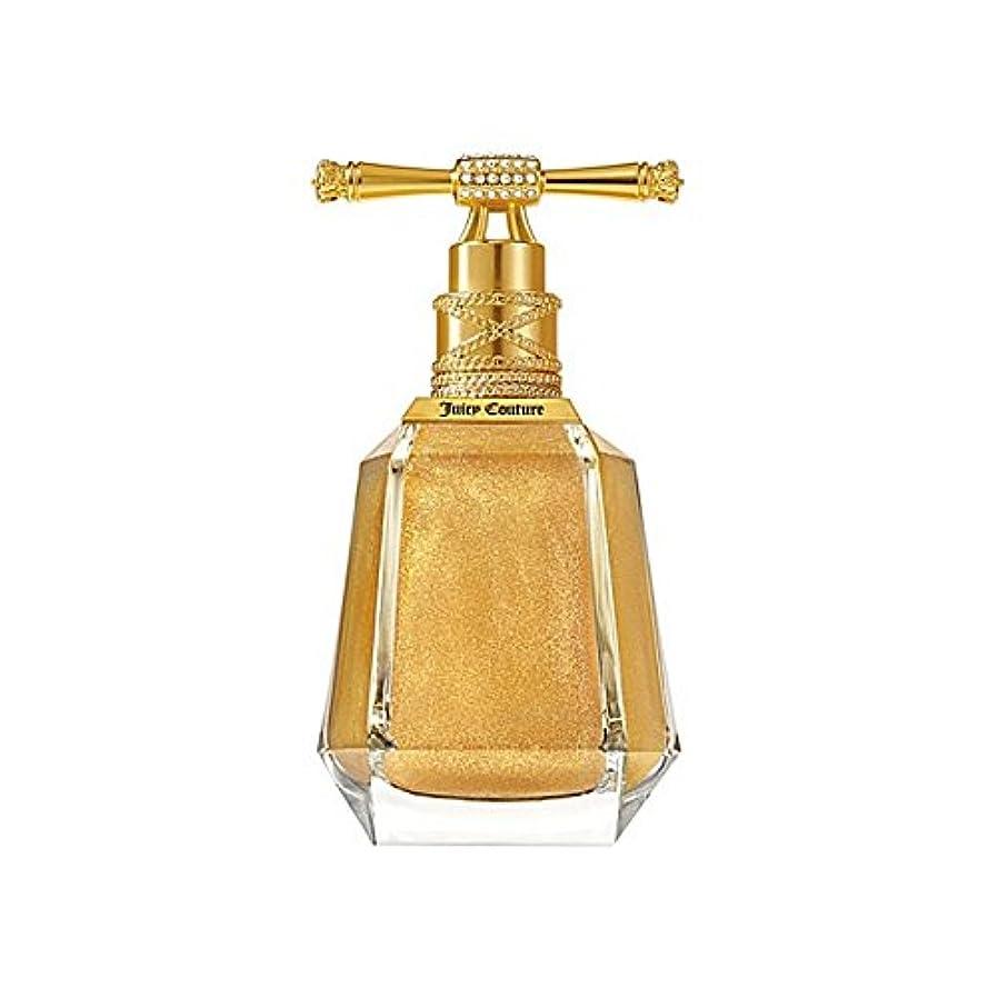 降雨血失業者ジューシークチュールドライオイルきらめきミスト100ミリリットル x2 - Juicy Couture Dry Oil Shimmer Mist 100ml (Pack of 2) [並行輸入品]