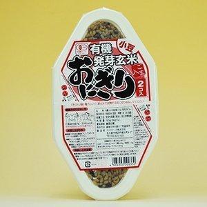 発芽 玄米 おにぎり 小豆 (90g×2 入り) X24個 セット (2cs) (国産 発芽 玄米 100% 使用) (コジマフーズ )