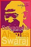 1art1 Mahatma Gandhi Poster und Kunststoff-Rahmen -