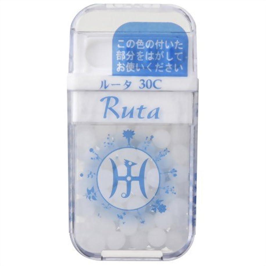 独創的特派員従うホメオパシージャパンレメディー Ruta  ルータ 30C (大ビン)