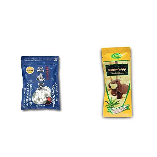 [2点セット] 飛騨 打保屋 駄菓子 三嶋豆(150g)・フリーズドライ チョコレートバナナ(50g)