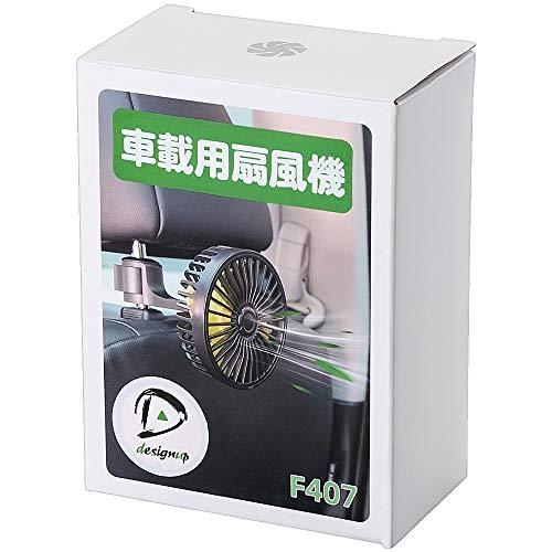 【車載扇風機·後部座席に送風】 車載ファン USB扇風機 3段階風量 ヘッドレスト固定式 角度調整可能 低騒音 USB給電 取付簡単 車内の暑さ対策